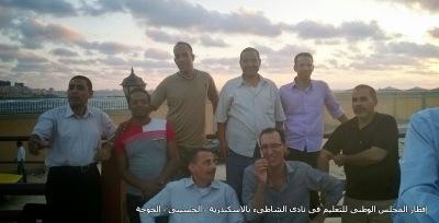 إفطار المجلس الوطنى للتعليم فى نادى الشاطىء بالاسكندرية,المجلس الوطنى,الحسنى محمد,الخوجة