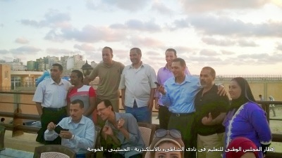 Photos of teachers gathered at the annual teachers' breakfast , صور تجمع المعلمين فى افطار المعلمين, #Egyteachers , #b_logger , #EgyEducation , #Edu ,|#alkoga, #الحسينى محمد,# الخوجة