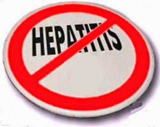 #سوفالدى ,# Harvoni , #HCV , مرضى الكبد بالمنوفية , #Sovaldi , الخوجة , المنوفية , سوفالدى , علاج فيروس سى , معهد الكبد بالمنوفية , هارفونى