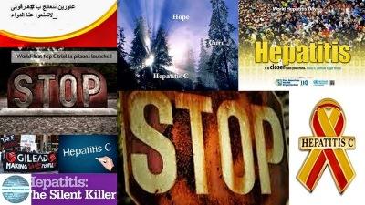 ,#hcv,#علاج فيروس سى ,#sovaldi ,#سوفالدى , #harvoni, مرضى الكبد بالمنوفية, بيزنس الكبد فى مصر