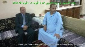 رافت السنباوى , الحسينى محمد ,الخوجة