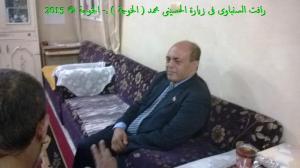 رافت السنباوى , الحسينى محمد ,الخوجة (4)