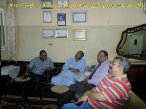 #معلمى_مصر ..يعاودون #الحسينى محمد ( الخوجة ) بالزيارة بعد خروجة من #معهد_الكبد_القومى (3)