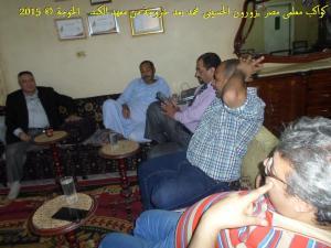 #معلمى_مصر ..يعاودون #الحسينى محمد ( الخوجة ) بالزيارة بعد خروجة من #معهد_الكبد_القومى (5)