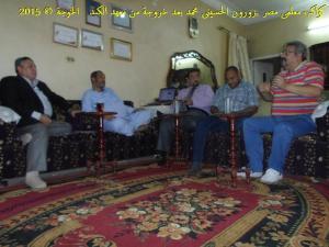 #معلمى_مصر ..يعاودون #الحسينى محمد ( الخوجة ) بالزيارة بعد خروجة من #معهد_الكبد_القومى (9)