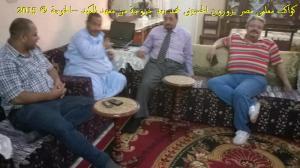 #معلمى_مصر ..يعاودون #الحسينى محمد ( الخوجة ) بالزيارة بعد خروجة من #معهد_الكبد_القومى (13)