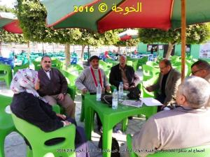 الحسينى محمد , الخوجة , التعليم , المعلمين