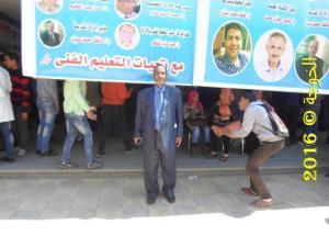 الحسينى محمد , #Egyteachers ,#الحسينى_محمد , #Egyeducation , الخوجة , alkoga ,التعليم ,المعلمين, معلمى مصر