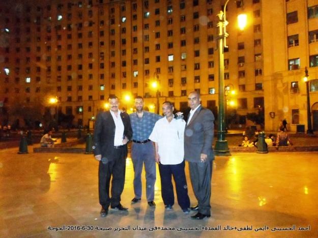 كوكبة من المعلمين فى ميدان التحرير صبيحة 30-6-2016 (22)