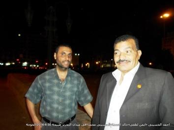 كوكبة من المعلمين فى ميدان التحرير صبيحة 30-6-2016