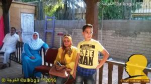 الحسينى محمد , الخوجة