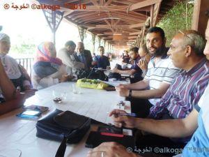 Education and the teacher first Initiative, الخوجة, مبادرة التعليم والمعلم اولا, مبادرة الخوجة