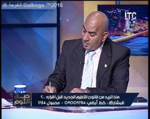 قانون التعليم ,تطوير التعليم , التعليم المشروع القومى لمصر