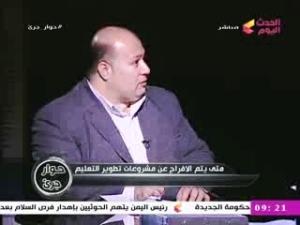 حوار جرىء مع ايمن لطفى و دكتور ايمن النجار