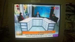 ايمن لطفى على قناة الحدث اليوم مع الاعلامى سيد جاد والدكتورة هند ابراهيم