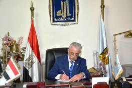 Dr. / Tarek Shawki _ Minister of Education and Technical Education | دكتور / طارق شوقى وزير التربية والتعليم والتعليم الفنى