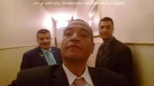 ادارة بركة السبع التعليمية, الحسينى محمد ,الخوجة, مؤتمر التعليم فى مصر , 2017 , Cairo Conference on Education