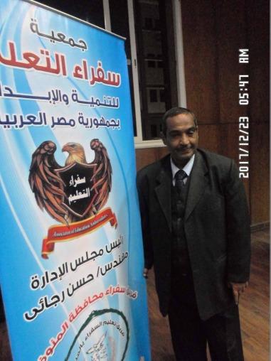 ادارة بركة السبع التعليمية , الحسينى محمد ,الخوجة,التعليم اولا,مؤتمر التعليم