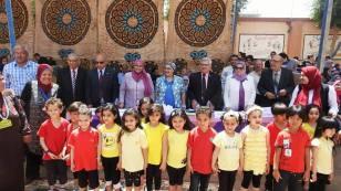 مدارس التربية الاسلامية