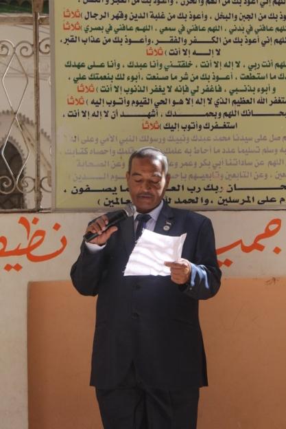 مجمع مدارس التربية الاسلامية