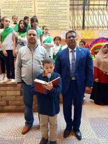 احتفالات مدرسة التربية الأسلامية الخاصة بشبين الكوم بعيد الطفوله