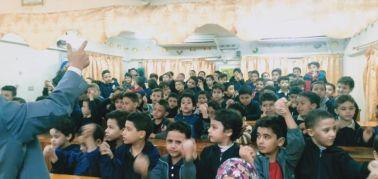 مدرسة التربية الاسلامية الخاصة التابعة لمجموعة مدارس 30 يونيو