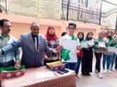 مدرسة التربية الاسلامية